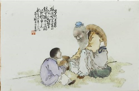 plaque depicting an aged fisherman showing his catch to a young boy by liu xiren