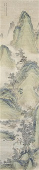 landscape with figures (set of 12) by anonymous (20)