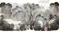 waterfall landscape by zhang daqian and lin qingni