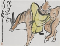 zhang guolao riding a donkey backwards by ding yanyong