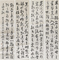 running script calligraphy in four panels by jiang qingji