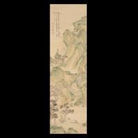 landscape and figures by okada hanko