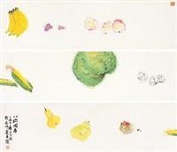 八珍图卷 (vegetables and fruits) by liao lu