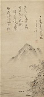 landscape by ikkyu sojun