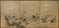 carp in waves by kano yoshinobu