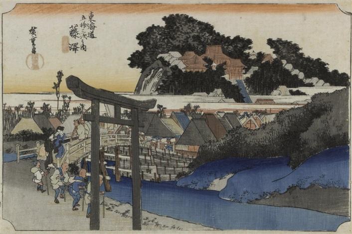 untitled 2 oban yoko efrom the series tokaido gojusan tsugi of fujisawa and toto meisho by ando hiroshige