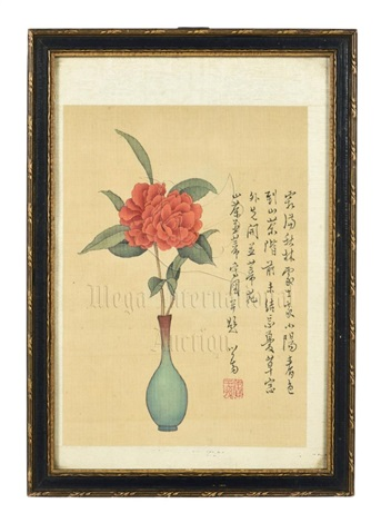 Pu xinyu framed ink and color on silk painting flowers by pu ru on pu xinyu framed ink and color on silk painting flowers by pu ru mightylinksfo