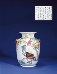 浅绛彩花鸟纹兽耳瓶 by tu wenbin