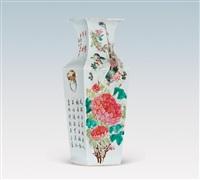 浅绛彩人物花鸟纹方瓶 by ma qingyun