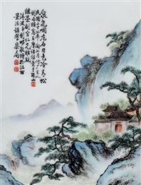 粉彩山水纹瓷板 by liu yucen