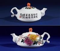 石宇初 by shi yuchu and liu yucen