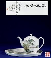 粉彩山水纹茶壶茶盘 (一套) (set; various sizes) by xu zhongnan