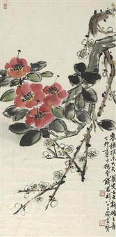 two paintings of flowers and plants by qian juntao
