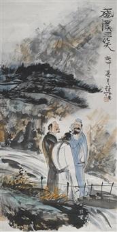 the three merries at tiger creek by lin yong