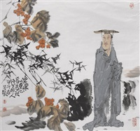 figure in a landscape with bamboo and rock by ma hansong