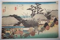 otsu, pl.54 (from 53 stations de la route du tokaido) by ando hiroshige