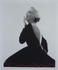 marilyn monroe laughing in famous black dior dress (from the last sitting) by bert stern