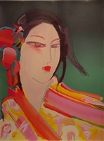 asia by peter max
