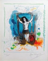 trapeziste a l'oiseau by marc chagall