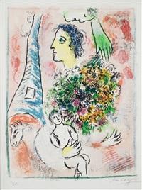 offrande a la tour eiffel by marc chagall