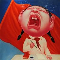 crying by yin jun