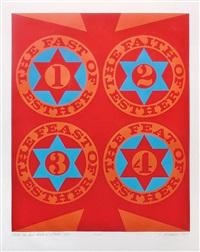 purim: the four facets of esther (ii) by robert indiana