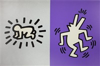 memorial tribute invitation by keith haring