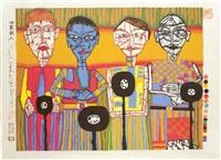 The four Geijin - Die vier Fremden, 1992