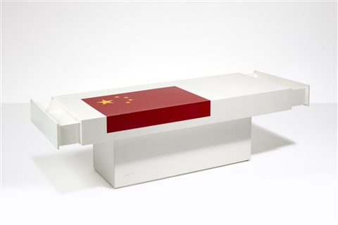 Table basse by jean claude farhi on artnet - Table basse ouvrante ...