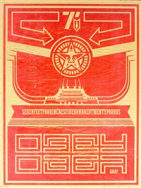 chinese banner #1 by shepard fairey