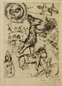 le petit âne équilibriste by marc chagall