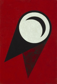 Wall Plate: Red, 1986
