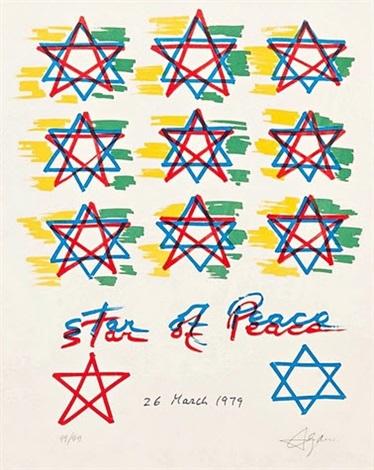 Star Of Peace Celebrating The 1979 Israel Egypt Peace Treaty By