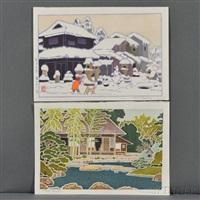 stone bridge; snow and stone lanterns (2 works) by toshi yoshida