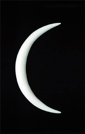 slit moon by james lee byars