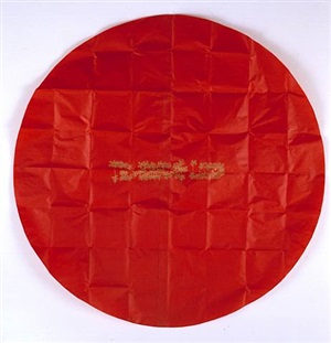 the perfect love by james lee byars