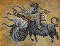Bull Fighter, 1956