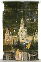 moscow, university by valery koshlyakov