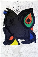 grand palais by joan miró