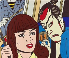 'oriental type' from the 'stereotypes and admonitions' series by roger shimomura