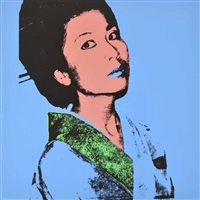 Kimiko, 1981