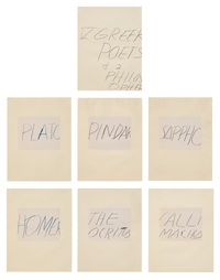 cy twombly poster edwin parker jr