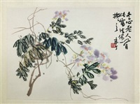 chinese painting by chen ban ding mounted with no frame by chen banding