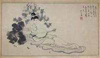 chinese painting by gu bing xin mounted with no frame by gu bingxin