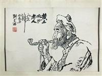 chinese painting by liu wen xi mounted with no frame by liu wenxi