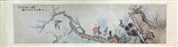 chinese scroll painting by wang rong by wang rong