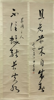 chinese couplet painting by bai jiao mounted by bai jiao