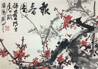 chinese painting by guan shan yue no mounted with no by guan shanyue