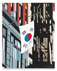 Korea Soho, 2019