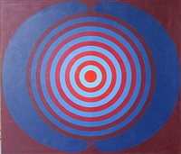 untitled (target) by kyohei inukai